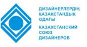 Казахстанский Союз Дизайнеров