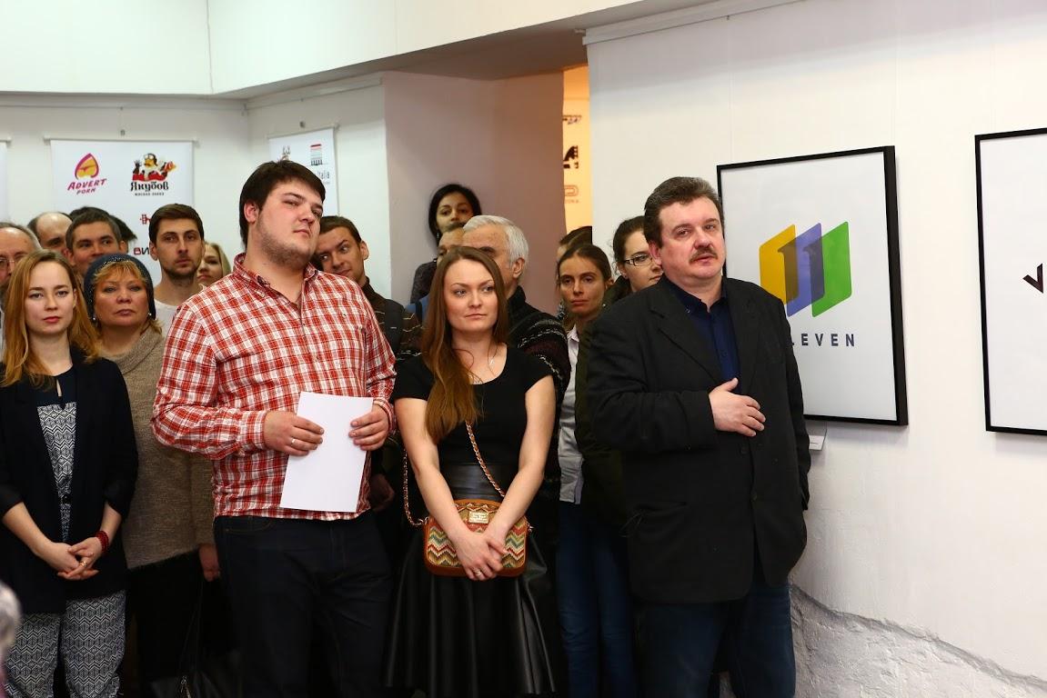 Открытие выставки работ участников Первого Международного  Фестиваля логотипов и товарных знаков LogoSpace